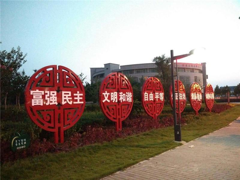 潍坊党建价值观宣传栏