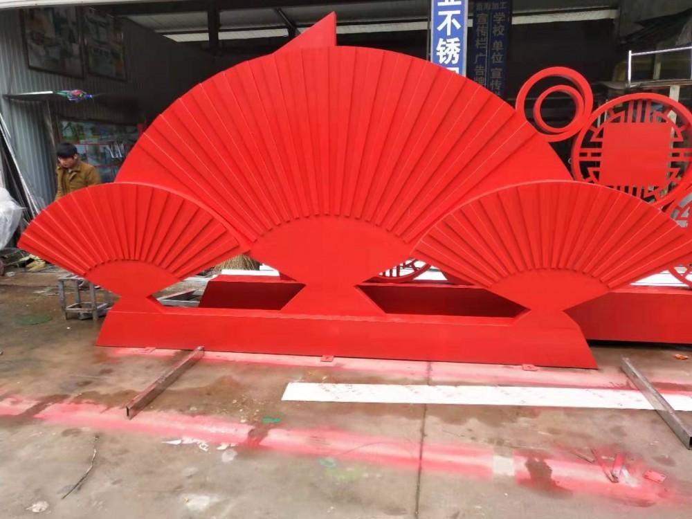 潍坊党建价值观造型